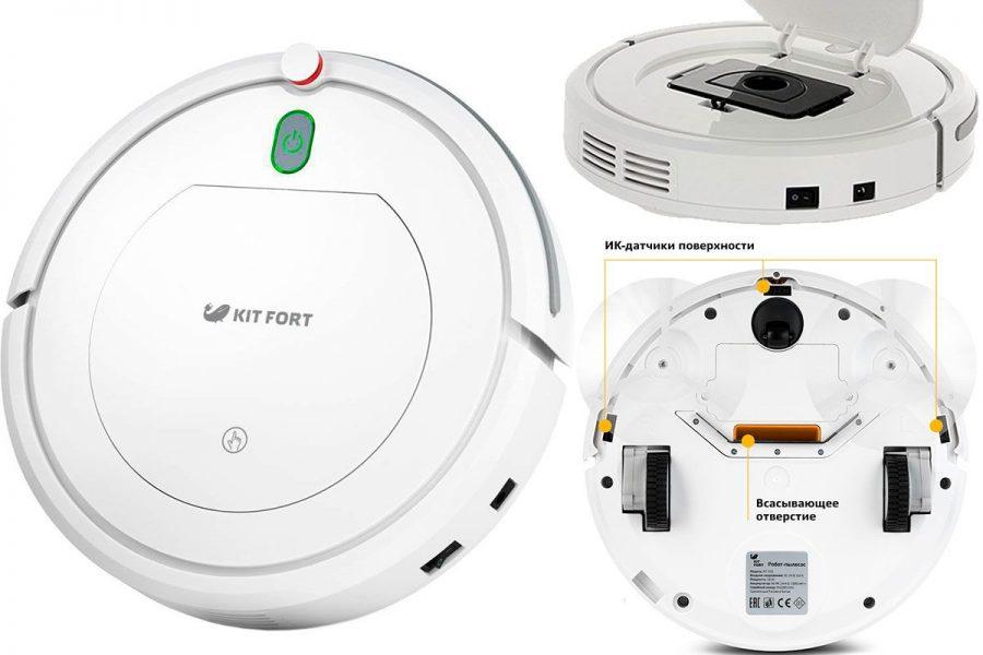 Бюджетный робот-пылесос KITFORT KT-531