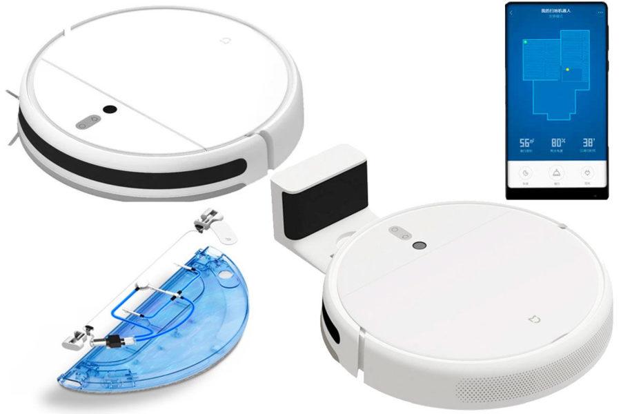 Хороший робот-пылесос Xiaomi Mijia Robot Vacuum Cleaner 1C