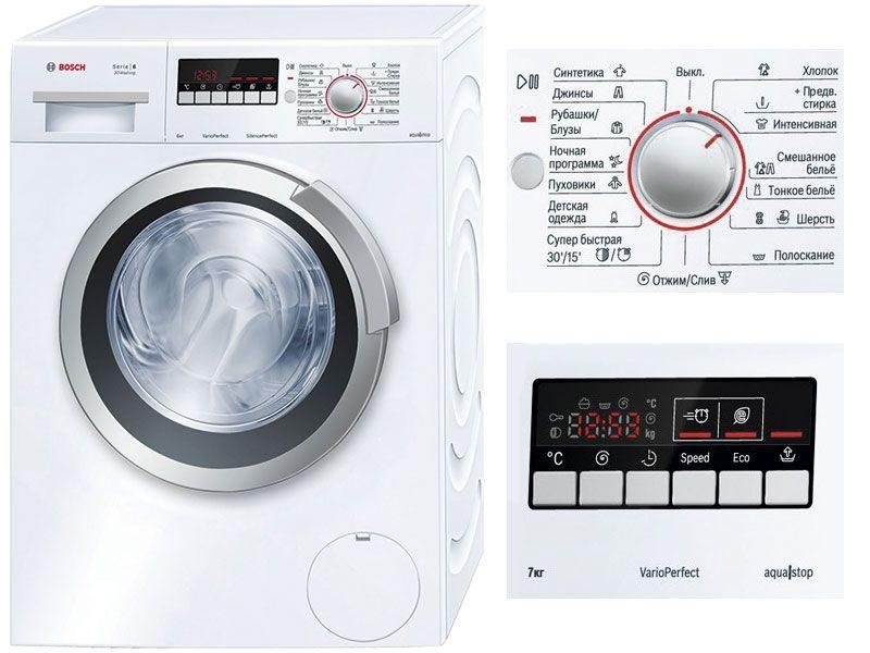 Фронтальная стиральная машина Bosch WLK 24247