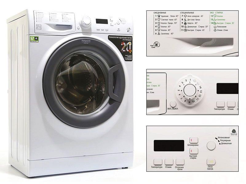 Узкая фронтальная стиральная машина Hotpoint-Ariston VMSF 6013 B