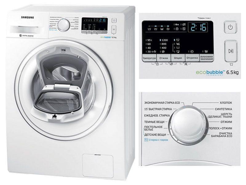 Фронтальная стиральная машина Samsung WW65K42E08W