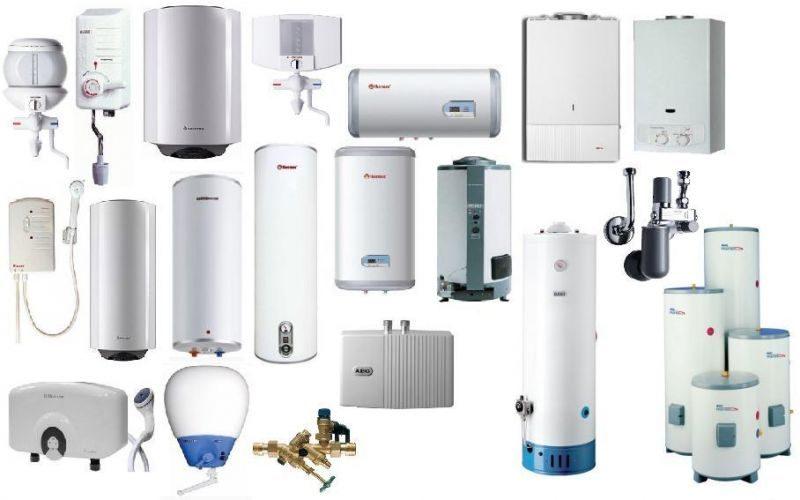 Рейтинг бойлеров (водонагревательных баков) 2020-2021