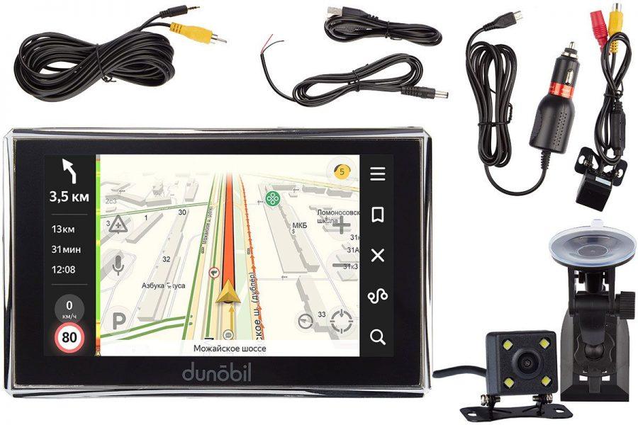 Dunobil Consul 5.0 Parking Monitor
