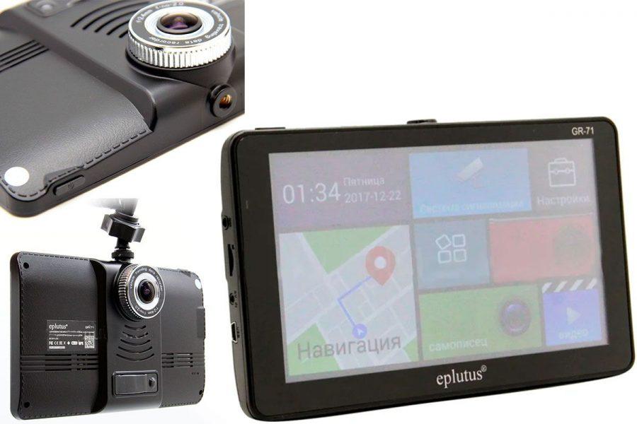 GPS-навигатор с радар-детектором и видеорегистратором Eplutus GR-71