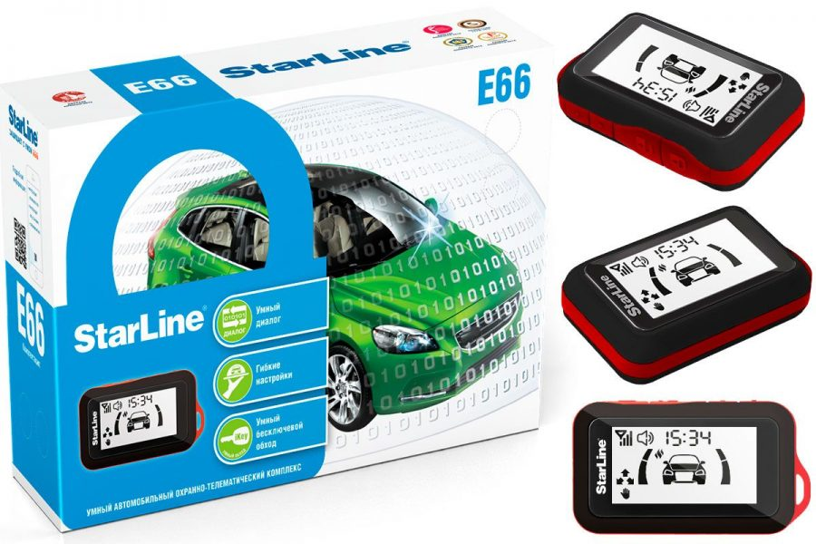 Бюджетная автосигнализация StarLine E66 2CAN+2LIN ECO