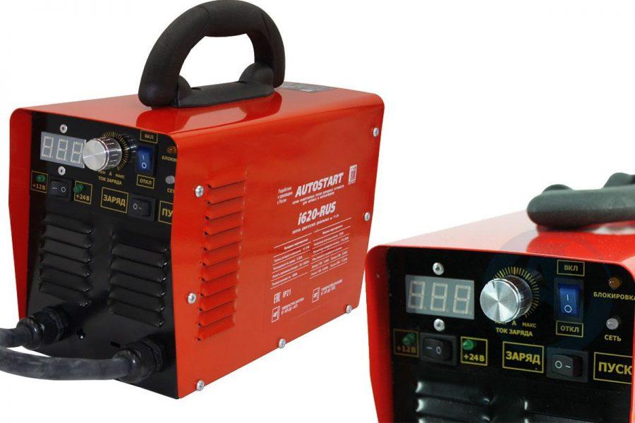 Высококачественное пуско-зарядное устройство BESTWELD Autostart i620-RUS