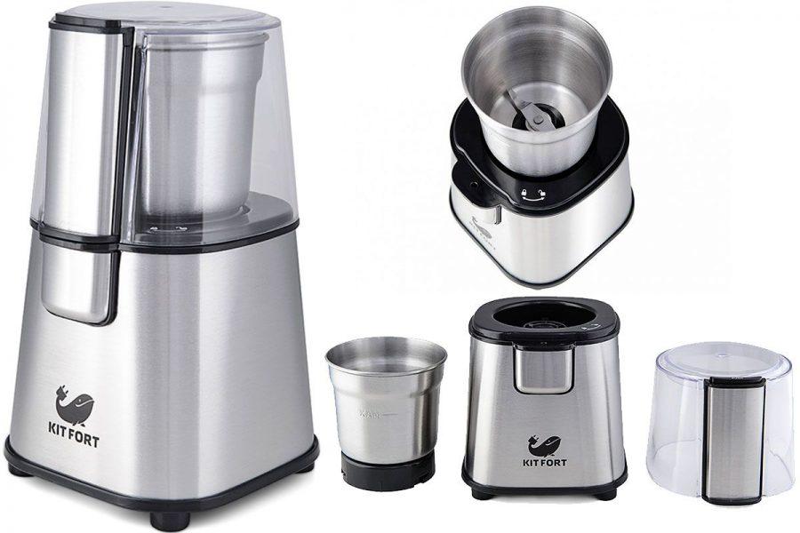 Электрическая кофемолка Kitfort КТ-1315