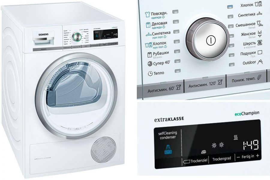 Лучшая сушильная машина Siemens WT 45W561