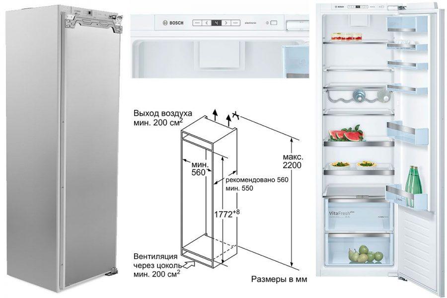 Встраиваемые холодильники Bosch без морозильного отделения
