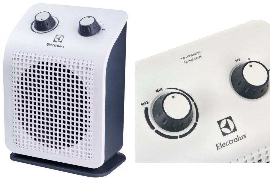 Лучший напольный спиральный тепловентилятор Electrolux EFH/S-1120