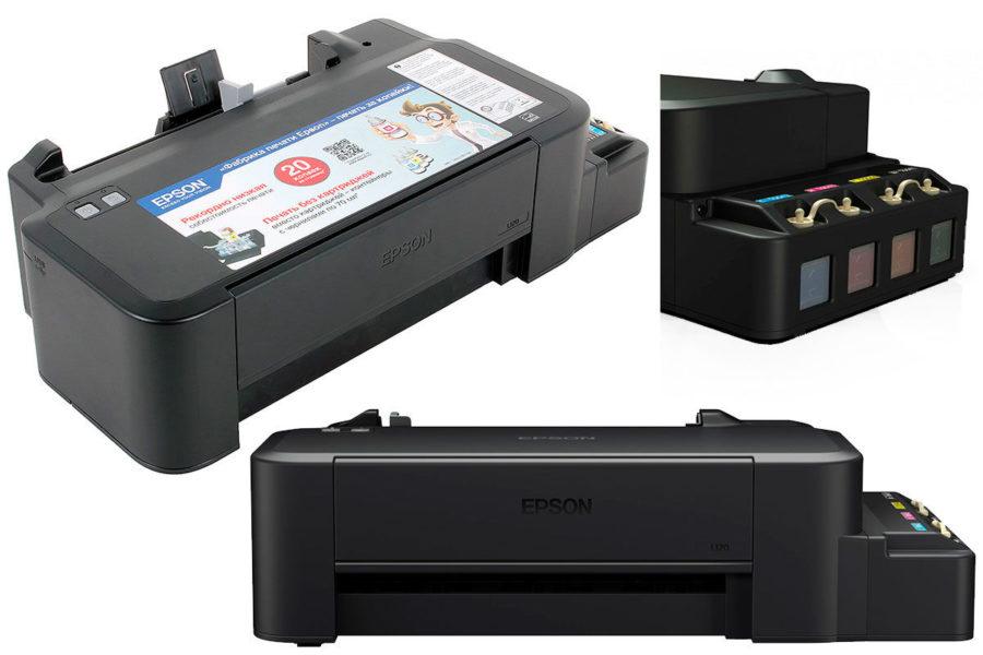 Хороший домашний струйный Принтер Epson L120