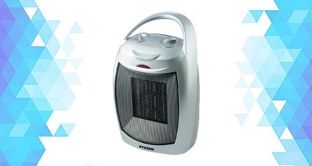 хорошие домашние тепловентиляторы