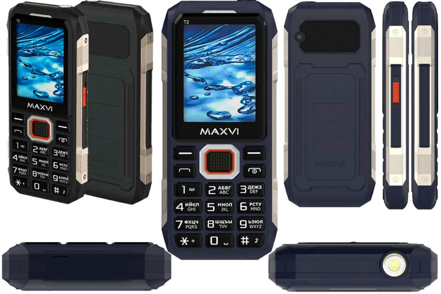 Хороший защищенный кнопочный телефон Maxvi T2