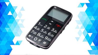 Телефоны для пожилых 2020