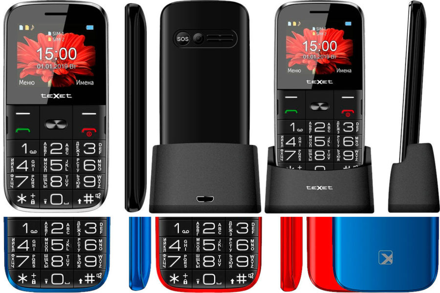 Телефон для пожилых Texet TM-B227