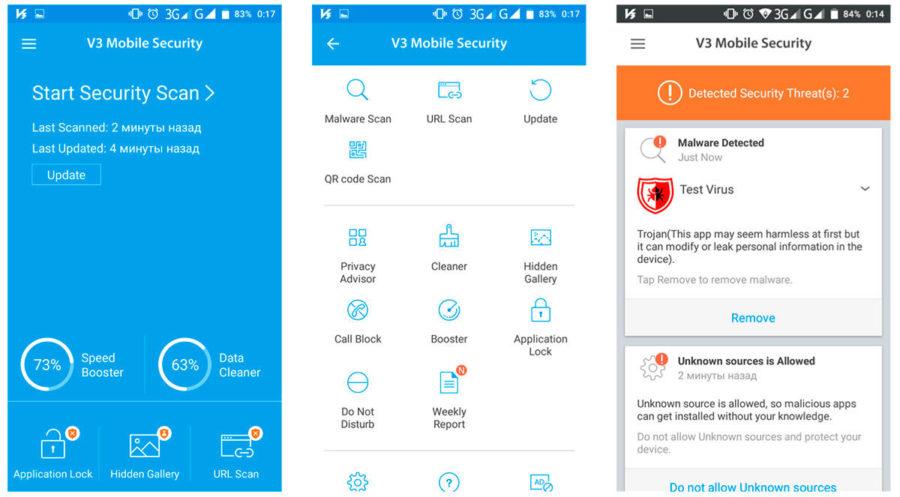 Лучшие антивирусы для Android 2020: платные и бесплатные решения