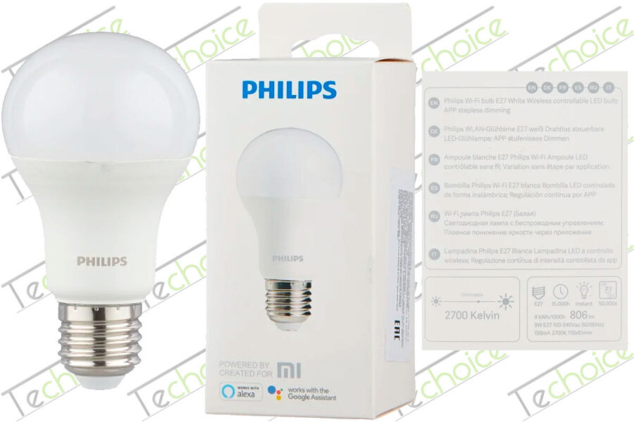 Philips ZeeRay